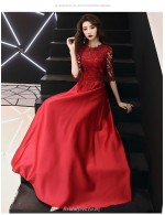 A Line Floor Length Red Lace Satin Bridesmaid Dress Crew Neck Invisible Zipper Back Half Sleeves Evening Dress