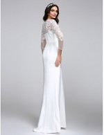 2017 Nz Bride® Trumpet Mermaid Wedding Dress Long Floor Length Jewel Satin With Button Lace